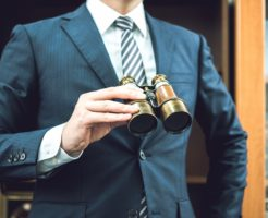 銀行視点の担保不動産の見方