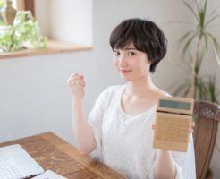 「NISA」と「iDeCo」で将来に備える家計づくりを