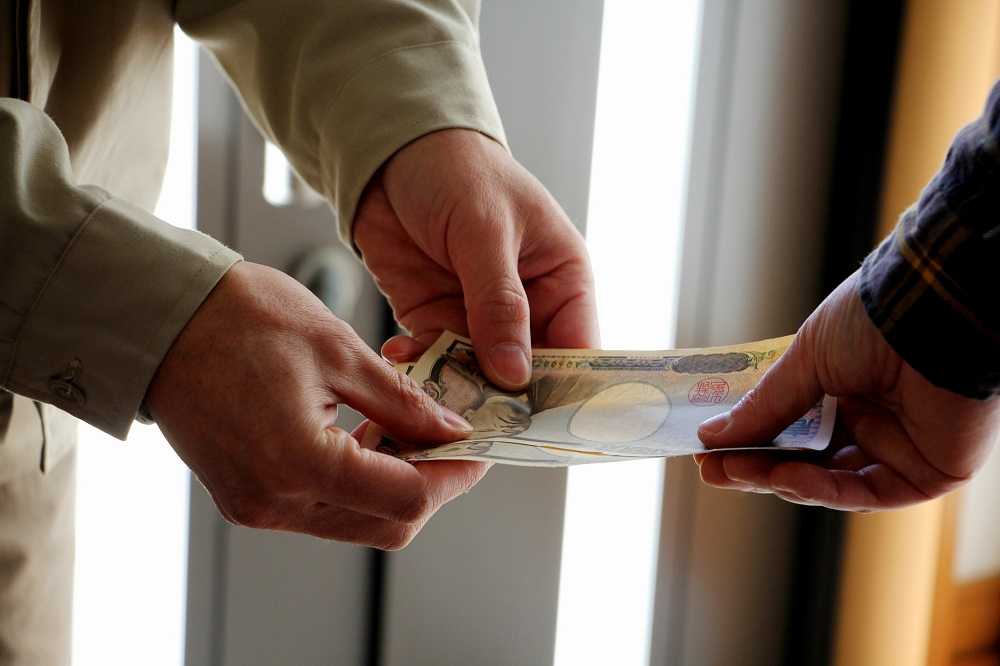 投資信託の「購入時手数料」