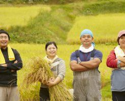 農家の方の国民健康保険料