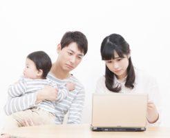 子供と自分の将来に不安