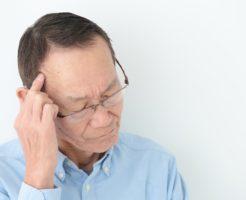 認知症の初期症状について