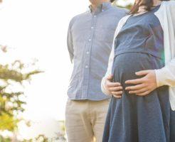 不妊治療の末妊娠した夫婦