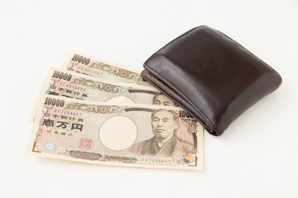 月3万円のお小遣い