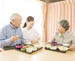 介護保険施設の利用期間