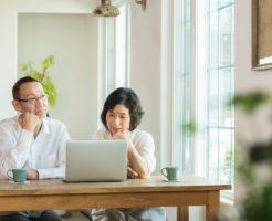 ネット保険のAIチャットは便利