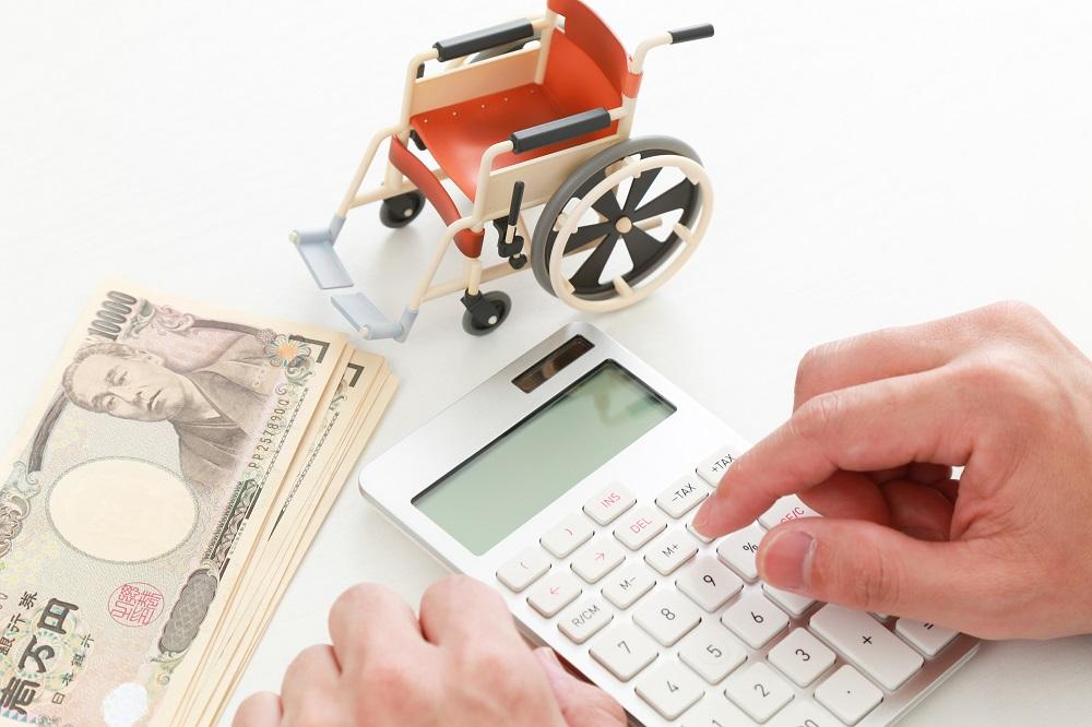 実際に介護保険で必要な費用を計算