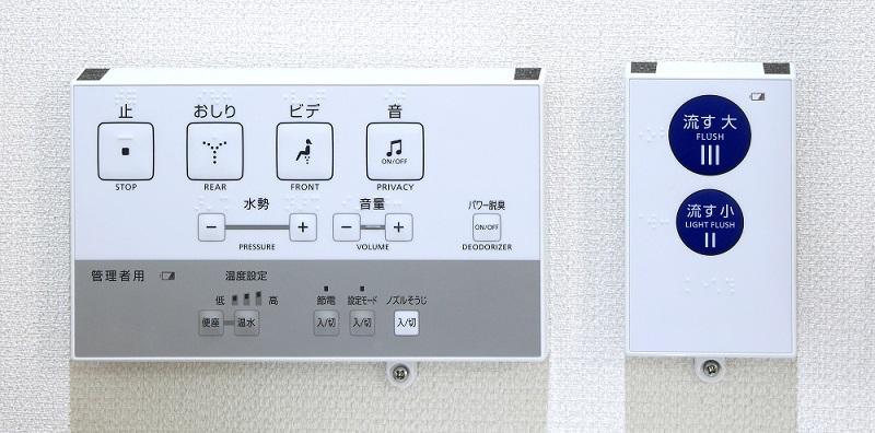 日本のトイレ技術