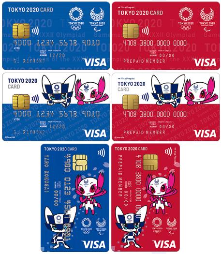 クレジット カード pay line