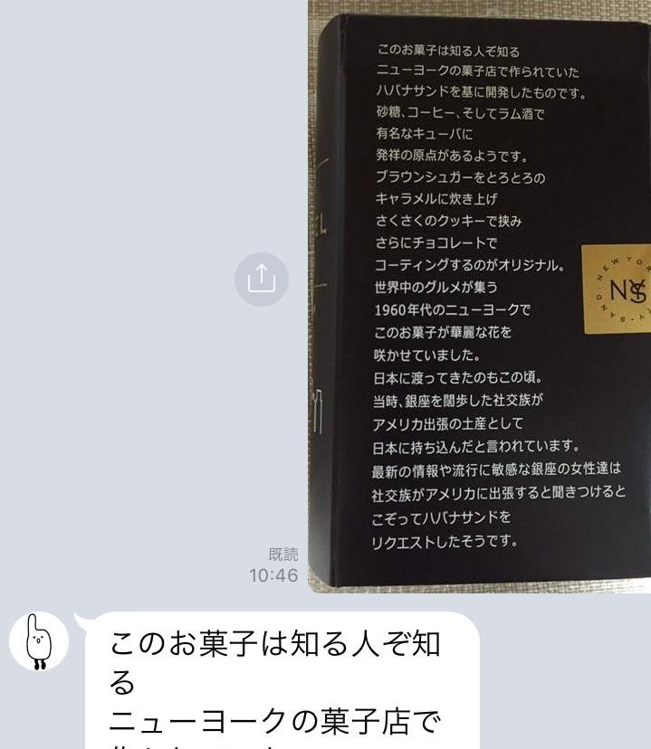 くん ばり ぐっど 長崎県西海市の地域商社がオンライン販売を支援するLINEアプリ【ECばりぐっどくん】の受託開発を開始:時事ドットコム