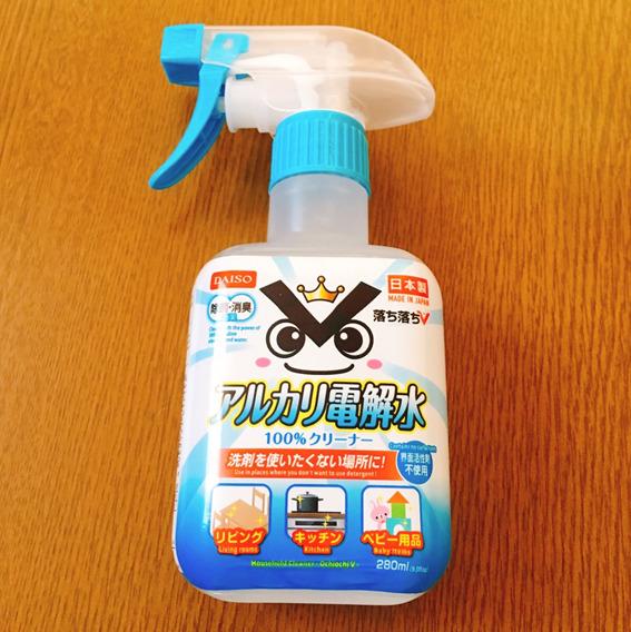 アルカリ 電解 水 アルカリイオン水 - Wikipedia