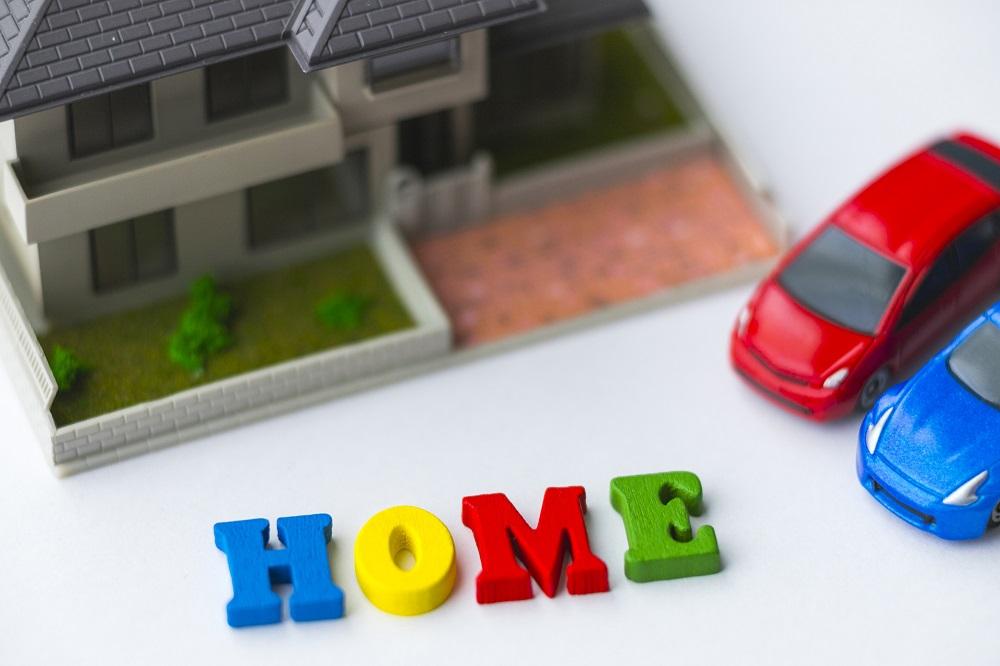 【住宅ローン】令和2年の住宅金利動向 全期間固定金利は有利な状況で推移する見込み