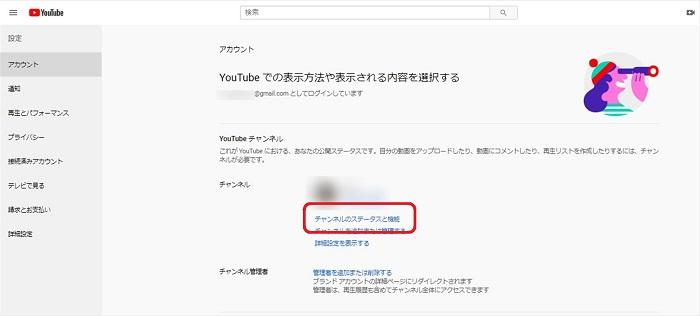 万 Youtube 収入 100 再生