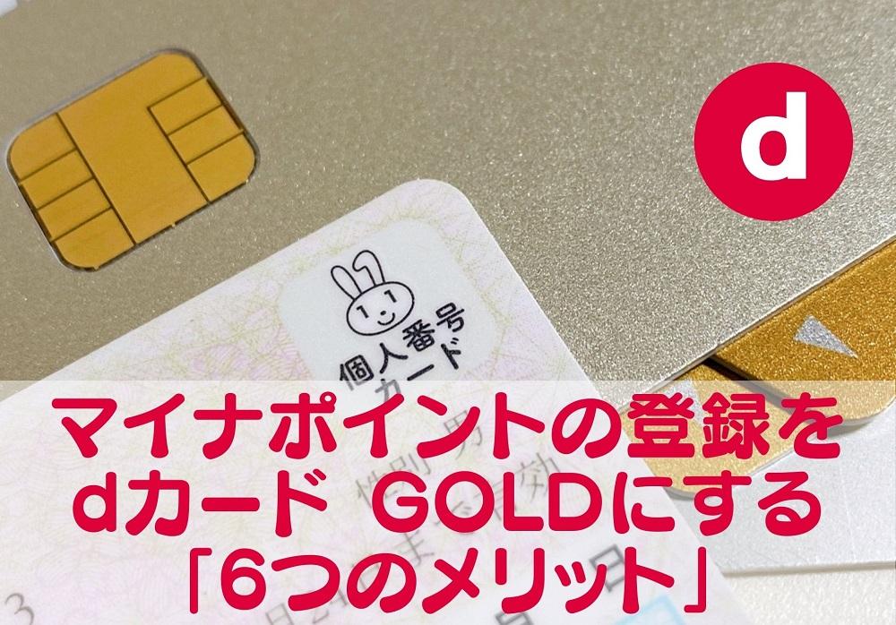 家族 カード カード d