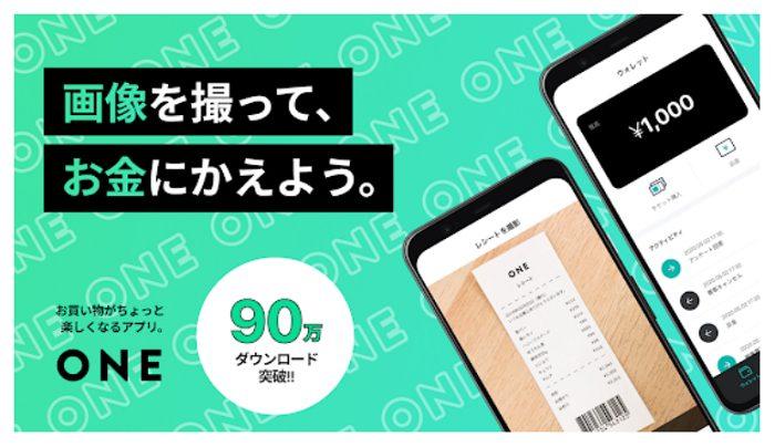 が 稼げる アプリ お金