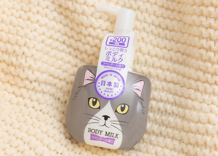 猫の顔がついてるボディーミルク