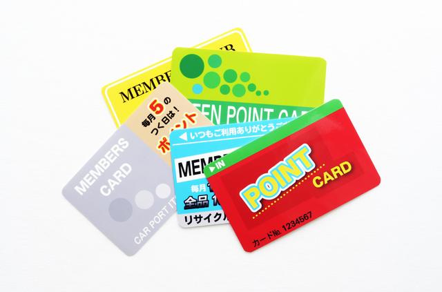 ポイントカードが増えすぎて困る
