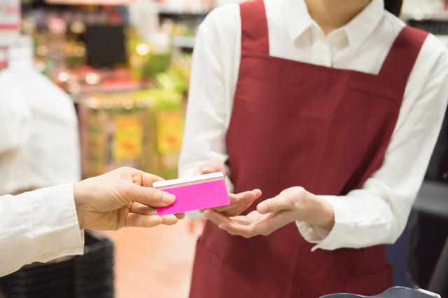 クレジットカードのポイントを上手に貯めよう