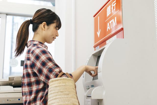 銀行手数料の節約