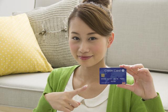 クレジットカードと一体型