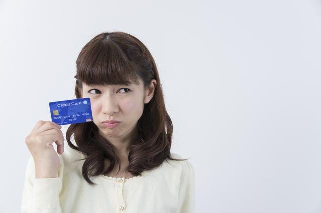 クレジットカードはよく考えて使おう