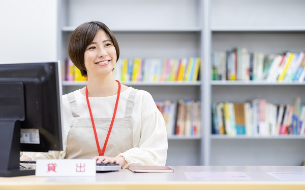 図書館の予約システムの利用